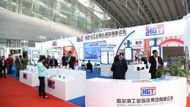 公司参加2017年中国哈尔滨国际装备制博会